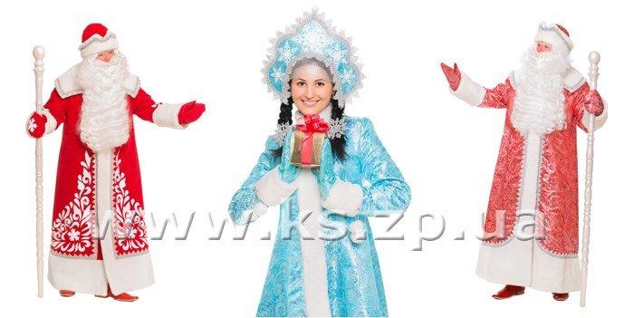 Казковий Світ® предлагает большой выбор костюмов Деда Мороза в Одессе и по всей Украине