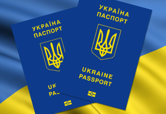 биометрический паспорт в Запорожье