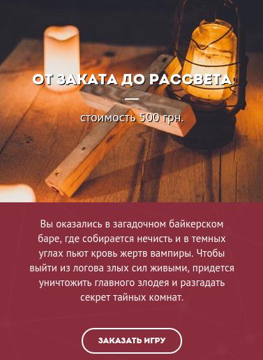 Снимок экрана_2017-03-24_14-33-34