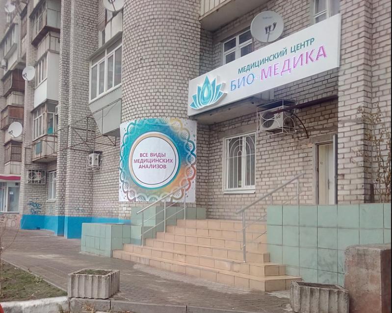 _ekrana_2016-12-19_14-32-39_148215077930
