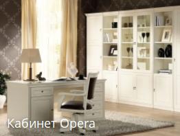 купить мебель merx в запорожье
