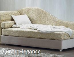 купить диваны в запорожье 3