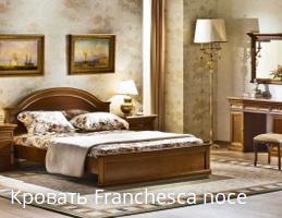 кровати в запорожье 6