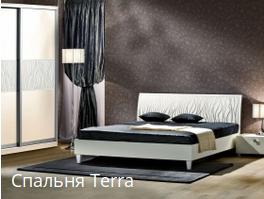 купить спальни в запорожье