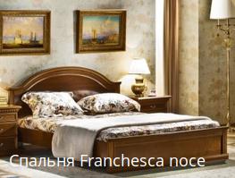 спальни в запорожье