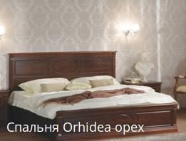 спальни в запорожье1