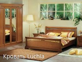 хорошие кровати в запорожье купить