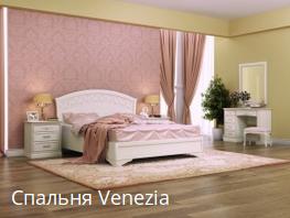 спальни в запорожье меркс