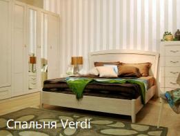 в запорожье купить спальню 6