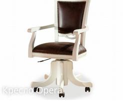 кресло для офиса запорожье