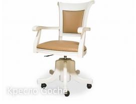 купить кресло в запорожье