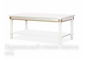купить мебель в запорожье 1