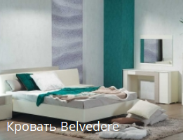 кровати в запорожье