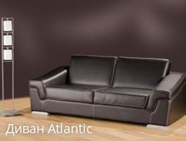 купить диван в запорожье меркс