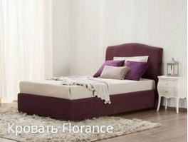 мебель для дома в запорожье