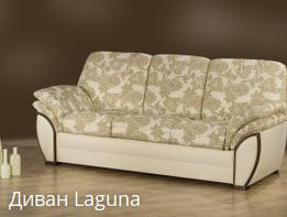в запорожье купить диван меркс