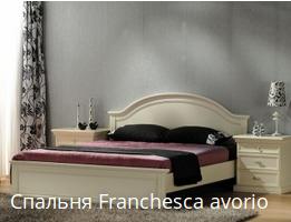 спальня в запорожье