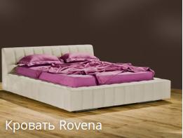 купить кровати в запорожье