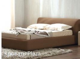 кровати в запорожье2
