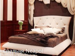 купить хорошую спальню запорожье