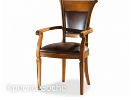 купить кресло в запорожье 1