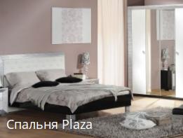 купить спальню в запорожье 3