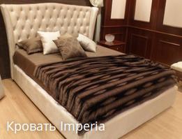 купить хорошую кровать в запорожье