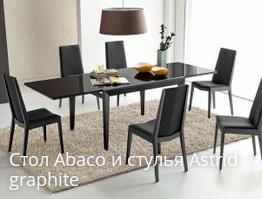 столы и стулья запорожье