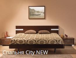 купить в запорожье спальню