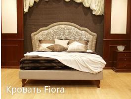 купить кровать в запорожье 1