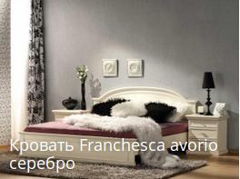 купить мебель в запорожье 3