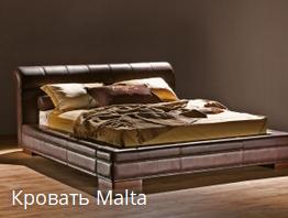 купить кровать в запорожье