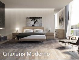спальни в запорожье купить