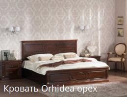 купить хорошую кровать запорожье
