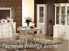 купить гостиную в запорожье 2