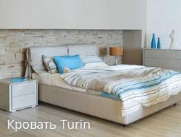 купить кровать в запорожье 6