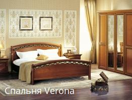 спальни в запорожье купить 654