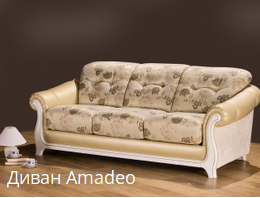 купить диван в запорожье