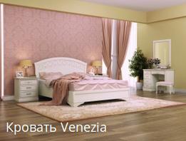 хорошая мебель в запорожье 5