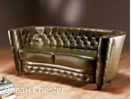 купить диван в запорожье 9