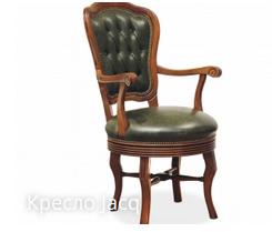 купить кресло в запорожье 2