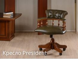 мебель купить в запорожье 4