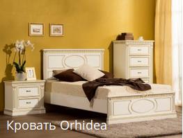 мебель в запорожье купить