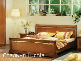 купить спальню в запорожье 2