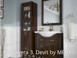 ванные комнаты в запорожье merx 10