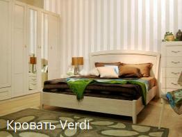 кровати в запорожье 9
