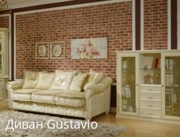 купить хороший диван в запорожье