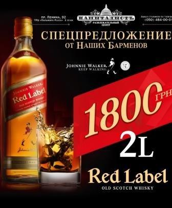 SpecPredlozhenieBarmenov_1mat_Jonhnnie_int2