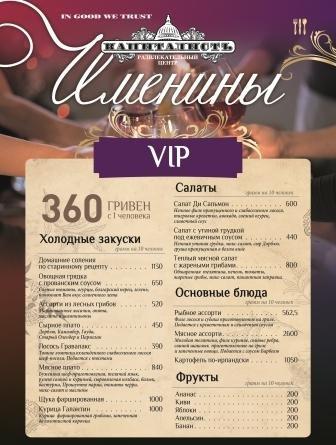 Imeniny2015_menu_VIP_A4_print