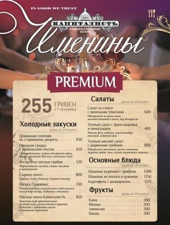 Imeniny2015_menu_Premium_A4_print